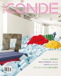 CONDE當代設計雜誌 06月號/2016 第278期