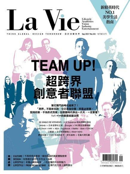 La Vie 09月號/2017 第161期