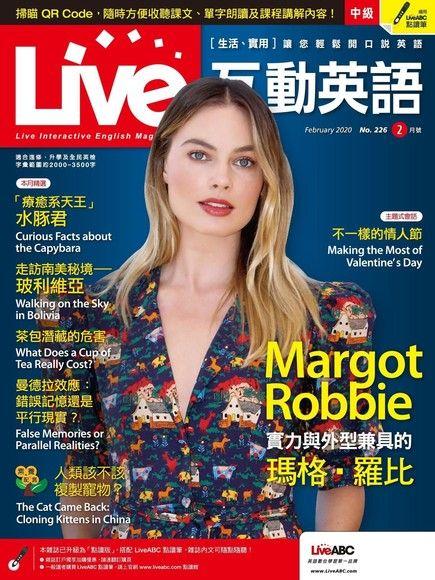 Live互動英語 02月號/2020 第226期