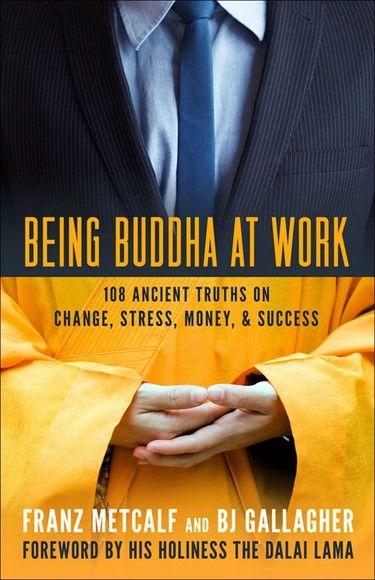 做佛祖做的工作