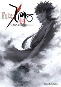Fate/Zero (14)