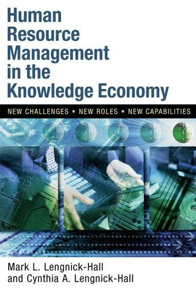 知識經濟體下的人力資源管理