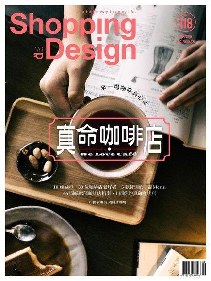 Shopping Design 09月號/2018 第118期