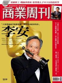 商業周刊 第1319期 2013/02/27