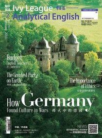 常春藤解析英語 02月號/2013 第295期