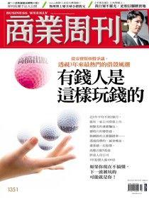 商業周刊 第1351期 2013/10/09