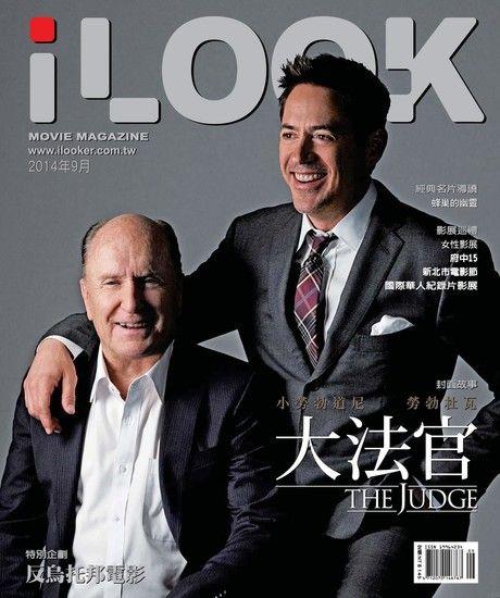 iLOOK電影雜誌 09月號/2014