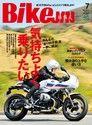 BikeJIN/培倶人 2017年7月號 Vol.173 【日文版】