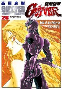 強殖裝甲GUYVER (26)