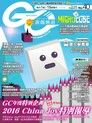 Game Channel 遊戲頻道雙週刊 第40期 2016/08/15