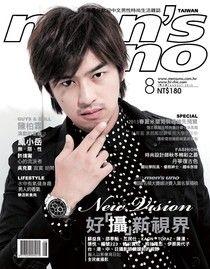 men's uno 男人誌 08月號/2012 第156期