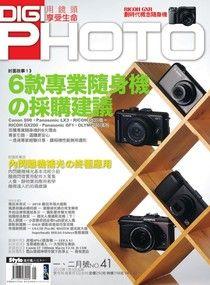 Digiphoto數位相機採購活用NO.41