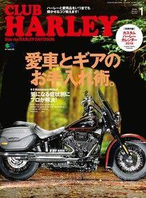 CLUB HARLEY 2019年1月號 Vol.222 【日文版】