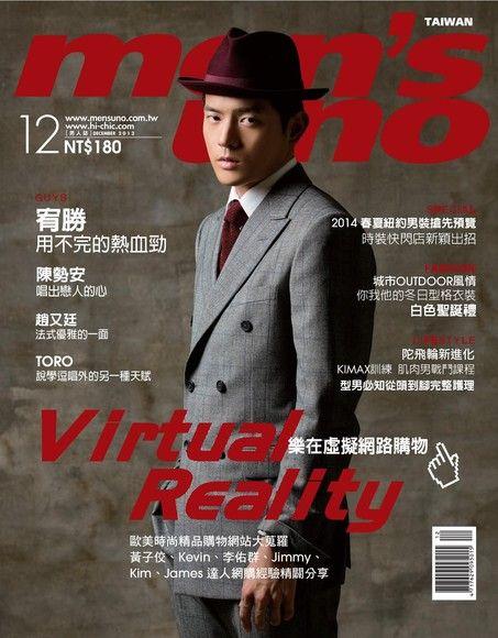 men's uno 男人誌 12月號/2013 第172期