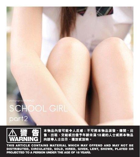 School Girl【回到那些年的私密幻想寫真】Part.2
