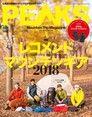 PEAKS 2019年1月號 No.110 【日文版】