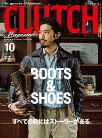 CLUTCH Magazine 2018年10月號 Vol.63 【日文版】