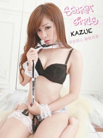 Secret Girls:KAZUE 混血甜心變裝寫真