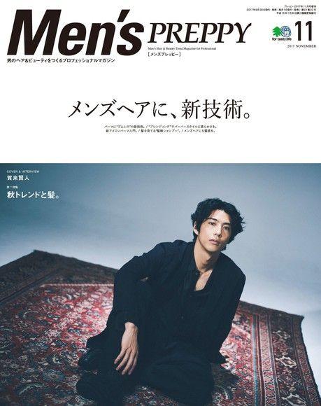 Men's PREPPY 2017年11月號 【日文版】
