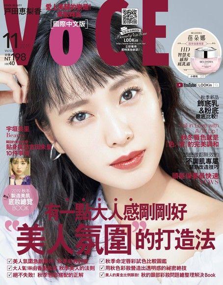 VoCE美妝時尚國際中文版 11月號/2019 第122期
