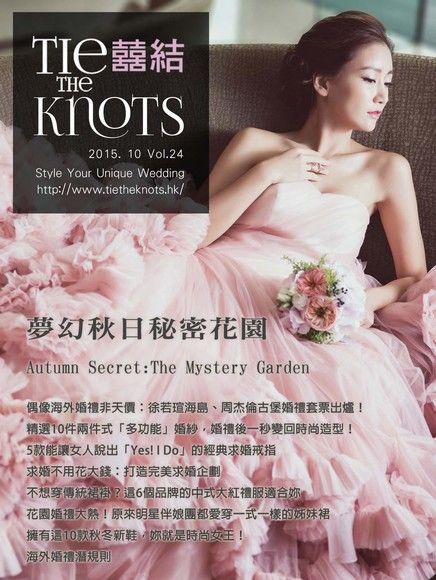 囍結TieTheKnots 婚禮時尚誌 Vol.24