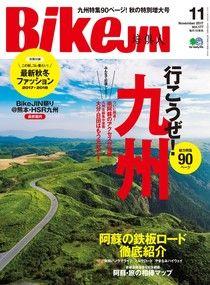 BikeJIN/培倶人 2017年11月號 Vol.177 【日文版】
