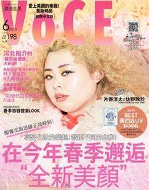 VoCE美妝時尚國際中文版 06月號/2019 第117期