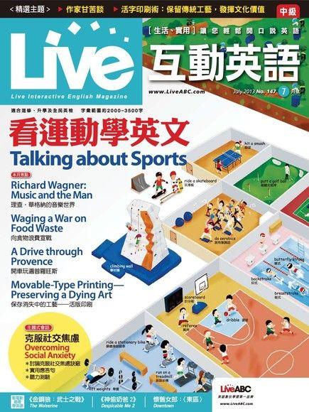 Live互動英語 07月號/2013 第147期