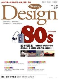 Shopping Design 8月號/2011 第33期