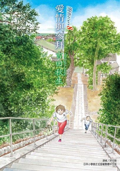海街diary (8)