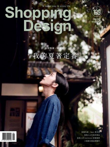 Shopping Design 08月號/2019 第129期