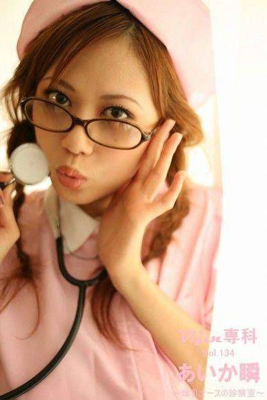【Vijin 專科  No.134】あいか瞬 ~爆乳護士的診療室~