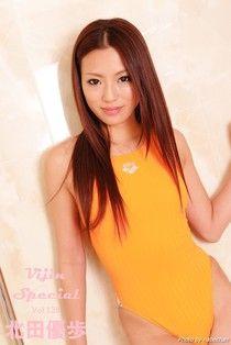 【Vijin Special  No.136】北田優歩  02