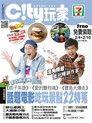 City玩家周刊-高雄 第31期