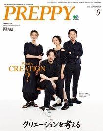 PREPPY 2018年9月號 【日文版】
