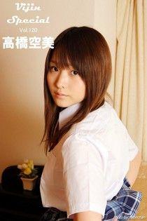 【Vijin Special  No.120】高橋空美  03