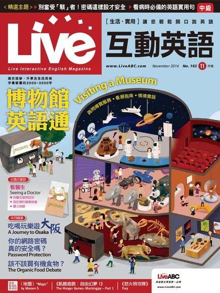 Live互動英語 11月號/2014 第163期