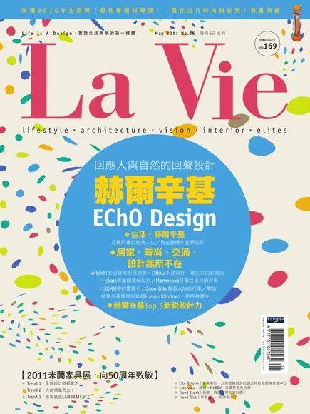 La_Vie_No.85_2011/5月號