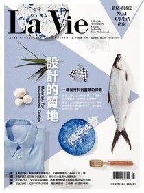 La Vie 07月號/2017 第159期