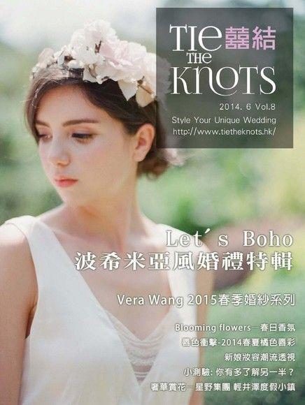 囍結TieTheKnots 婚禮時尚誌 Vol.8
