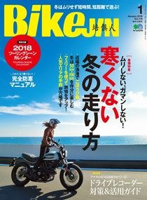 BikeJIN/培倶人 2018年1月號 Vol.179 【日文版】