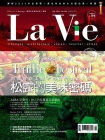 La Vie 02月號/2013 第106期
