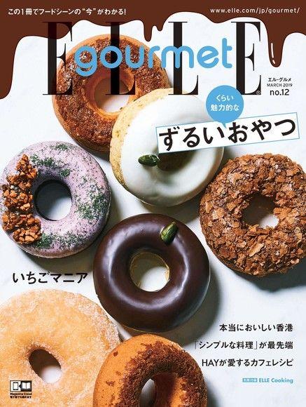ELLE gourmet No.12 【日文版】