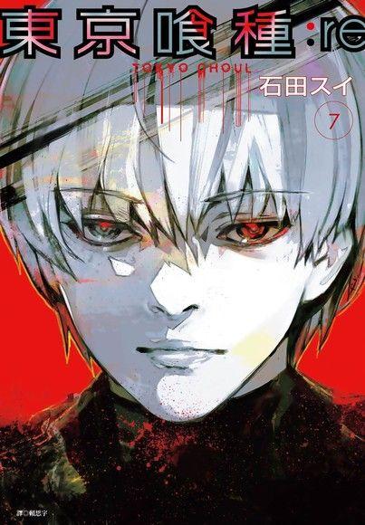東京喰種:re (07)
