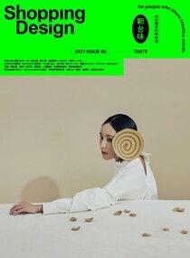 Shopping Design 03月號/2021 第138期