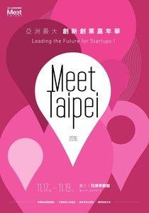 Meet Taipei 2016創新創業展 大會手冊【中文版】