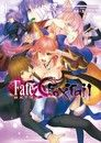 Fate/EXTRA CCC Foxtail (1)