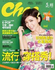Choc 恰女生 05月號/2013 第138期
