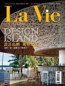 La Vie 06月號/2014 第122期