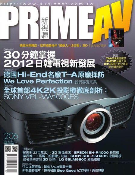 PRIME AV 新視聽 06月號/2012年 第206期